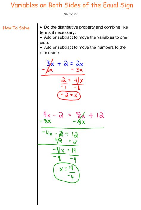 solving equations with variables on both sides th grade