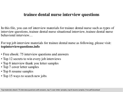 TRAINEE DENTAL NURSE INTERVIEW QUESTIONS