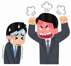怒り 上司  イラストや に対する画像結果