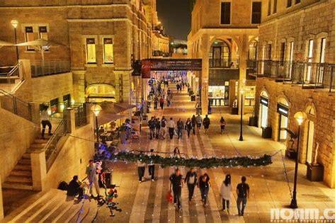 Image result for mamilla mall jerusalem israel
