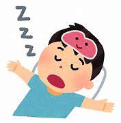 寝る 脳  いらすとや に対する画像結果