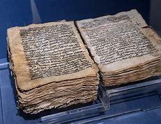Afbeeldingsresultaten voor codex sinaiticus