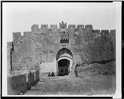 Image result for Horse Gate Jerusalem