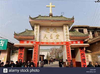 Image result for images Chinese churches