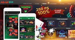 Игровые автоматы c бесплатным бонусом онлайн игровые автоматы книжки бесплатно играть