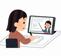 小学生勉強 オンライン イラスト に対する画像結果