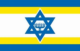 Image result for the israeli banner of the city of OMER