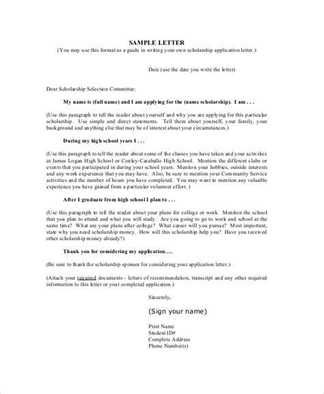 FREE SAMPLE SCHOLARSHIP APPLICATION LETTER TEMPLATES