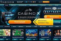 Играть в игровой автомат олимп игровые автоматы с бонусом за регистрацию