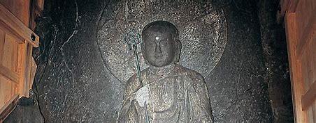 箱根 六地蔵 に対する画像結果