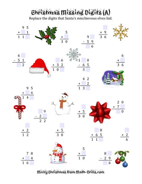 christmas missing digits a