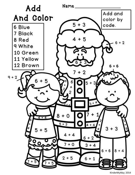 the best christmas math worksheets ideas on pinterest