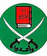 Bildresultat för islamism