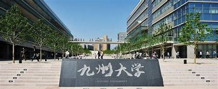 Image result for kyushu university campus