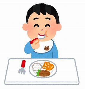 幼児 食事 イラスト無料 に対する画像結果