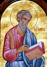 Image result for Gospel St. Matthew the Apostle