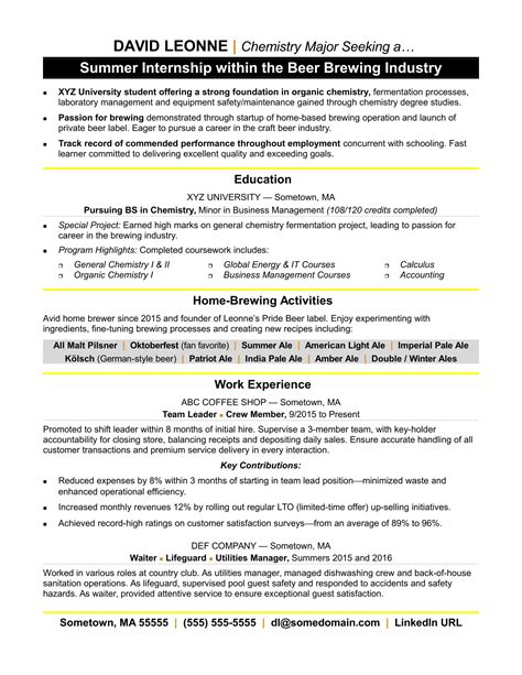 internship resume sample monster com