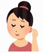 耳マッサージ イラスト 無料 に対する画像結果