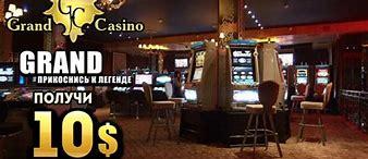 бесплатные игры 888 казино автоматы