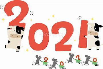 2021年画像 に対する画像結果