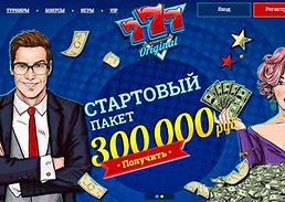 Игровые автоматы слот миллионер booi игровые автоматы на деньги