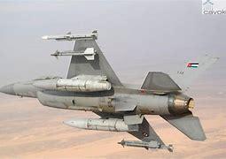 Resultado de imagem para caças F-16 israelenses
