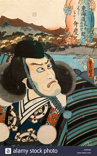 Image result for famous kabuki actor