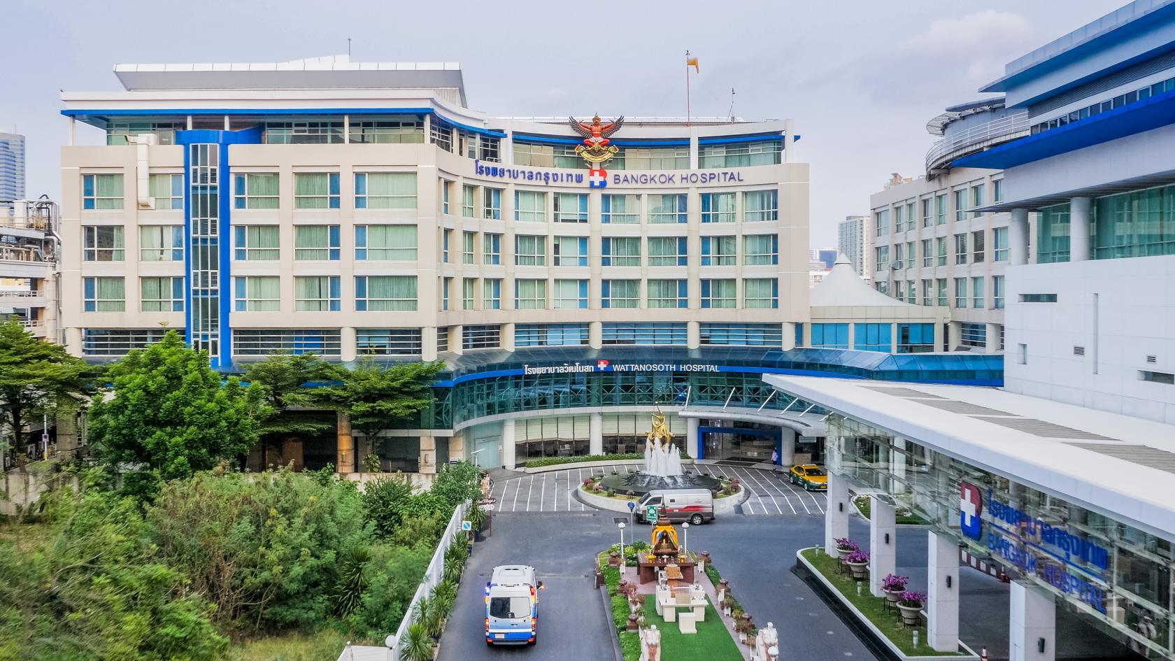 泰国曼谷医院