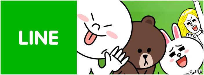 大阪でメンズエステ・マッサージ探すならリフナビ