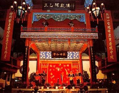 Opera theatre,Art & Culture,Art & Design,Art & Visual,Music ,Global Art News