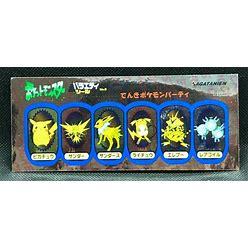 Pikachu Pokemon Nagatanien Chack Sticker Seal Very Rare Nintendo Japan F/S1