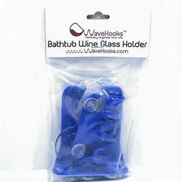 Wavehooks Bathtub Wine Glass Holder, Blue - New/Sealed