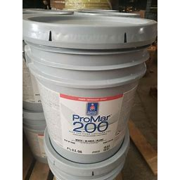 New Sherwin Williams Promar 200 Zero Voc Interior Latex White 5 Gal.