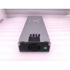 Used Smart Power Ii 48/3000He 53.5V 56.1A Communication Power