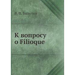 Filioque (Paperback)