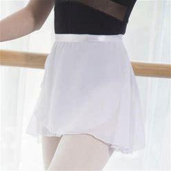 Novobey Kids Girls Dance Basic Chiffon Floral Lace Wrap Skirt Ballet Pull-On Skirt Dancewear Costumes Kids Veil Skirts Tulle Tutus, Kids Unisex, Size: