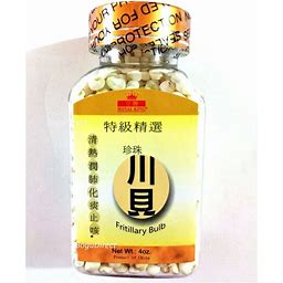 2 Bottles Royal King Fritillary Bulb / Chuanbei Mu (cough Relief) 8oz Total