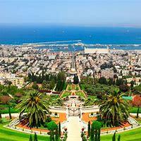 Haifa Wallpapers