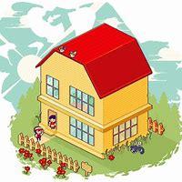 Houses Gifs
