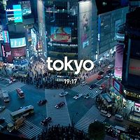 Tokyo Gifs