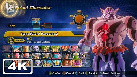 Dragon Ball Xenoverse DLC