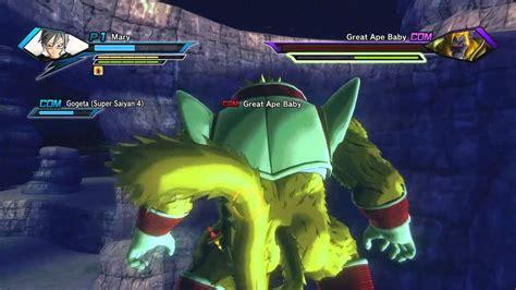 Dragon Ball Xenoverse Sagas