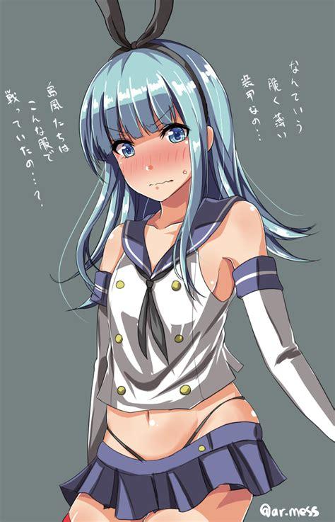 Nude Anime Bondage Porn